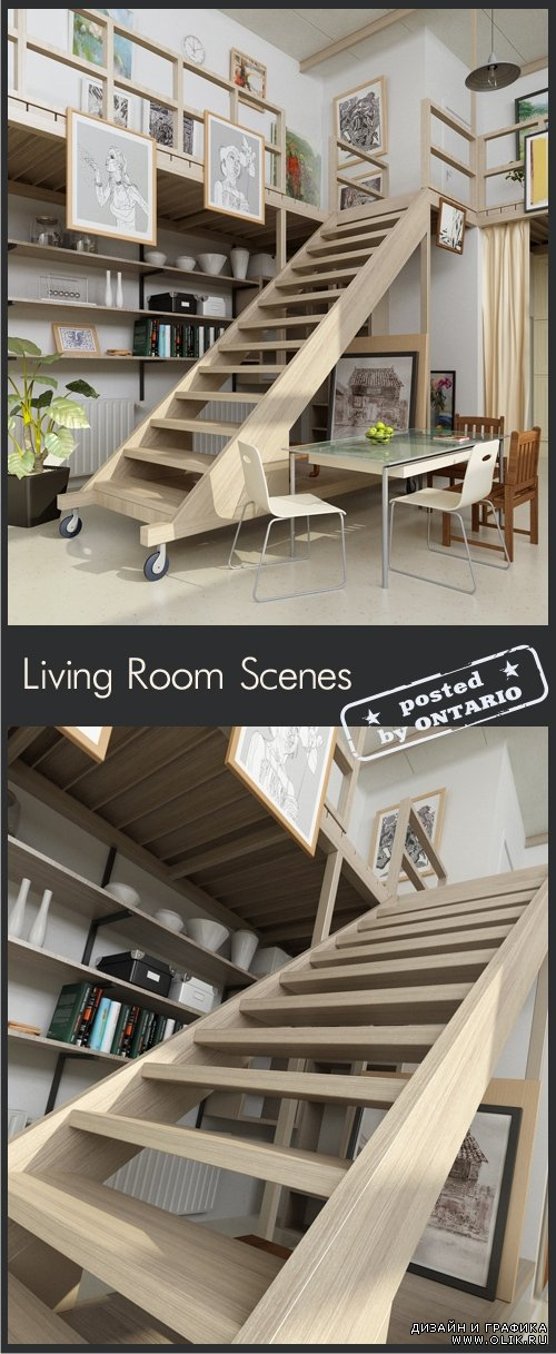 Living room Interiors Scenes for 3ds Max, part 11