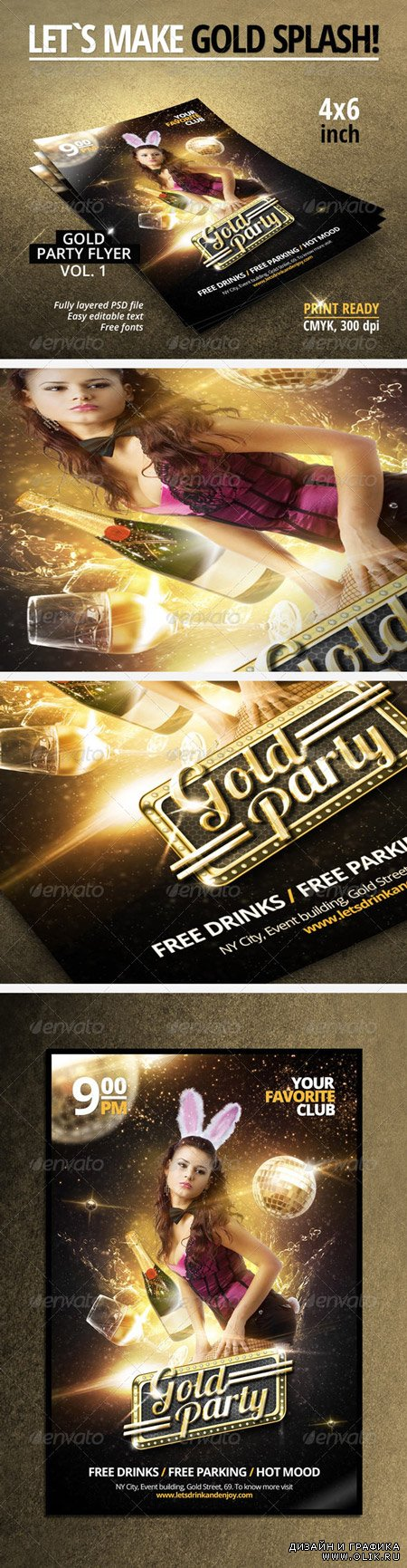 PSD - Gold Party Flyer