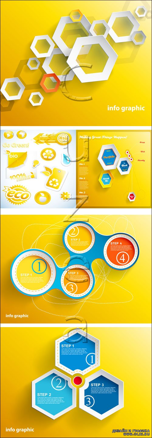 Infographic collection, 70 - vector stock