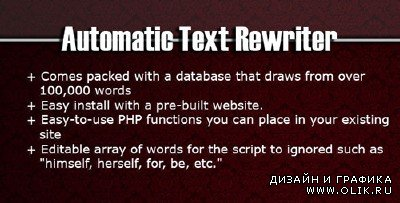 CC - Automatic Text Rewriter v1.1