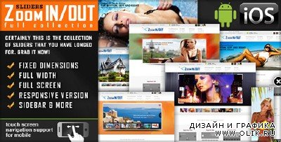 CC - jquery Slider Zoom In/Out Effect Fully Responsive