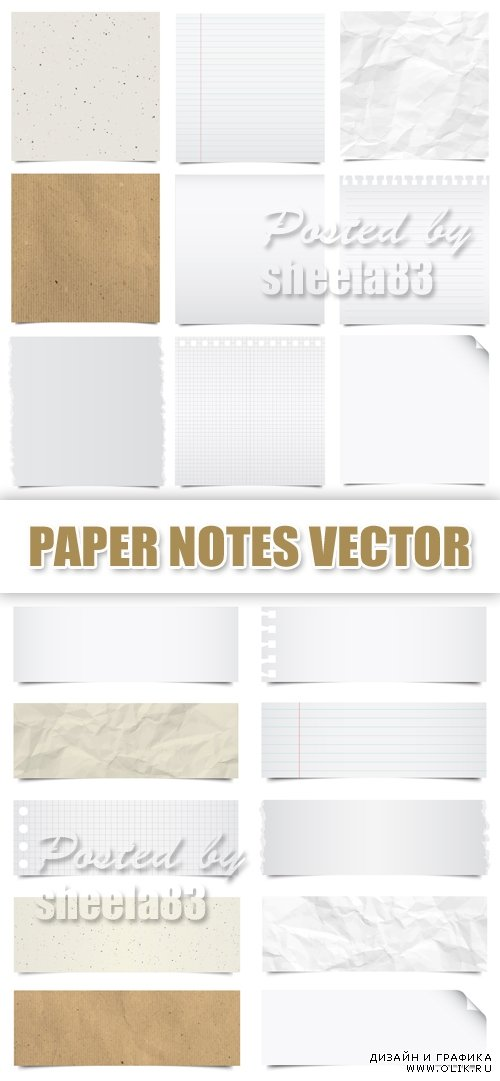 Paper Notes & Sheets Vector
