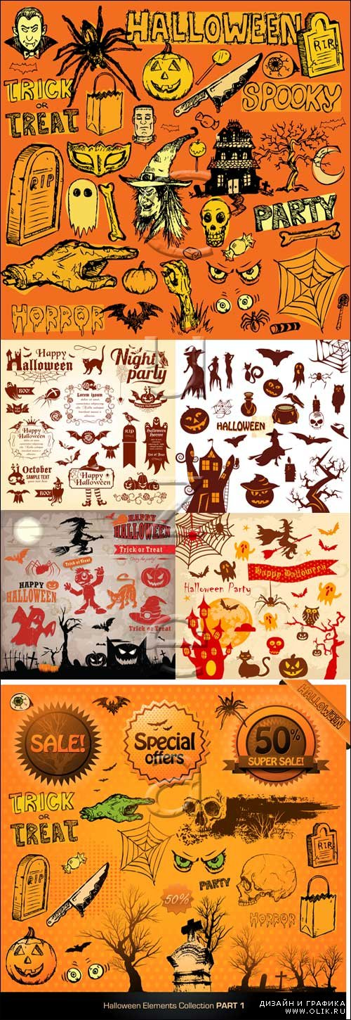 Halloween elements collection - vector stock