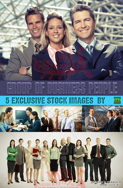 STOCK IMAGES - Группа деловых людей / Group of Business People Set 1