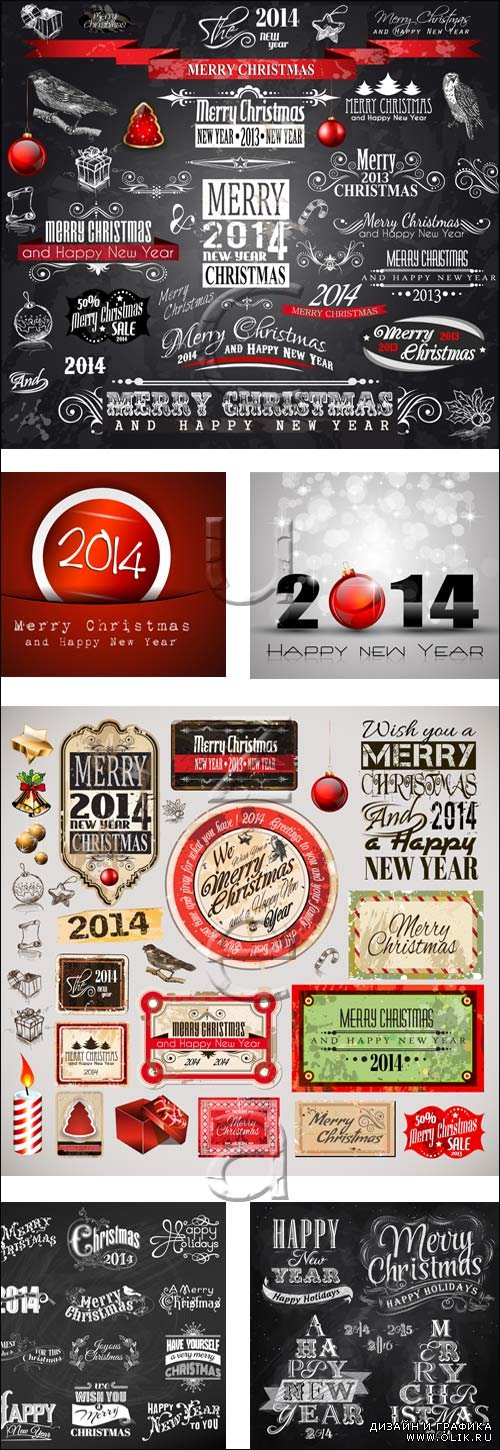 New year vector elements 2014