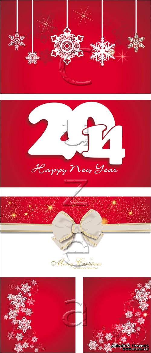 New Year vector red elements - vector stock
