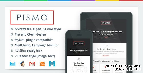 TF - Pismo - Responsive Email Template - RIP