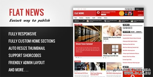TF - Flat News - Easy News & Magazine Template - Blogger Templates
