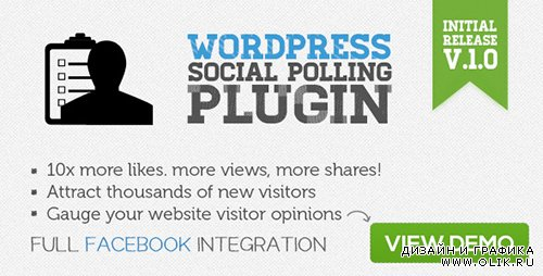 CC - WordPress Social Polling Plugin v1.2