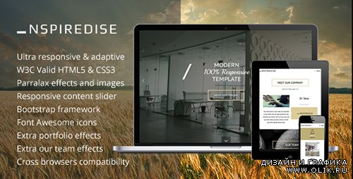 TF - NSPIREDISE - Onepage Parallax Responsive Template - RIP