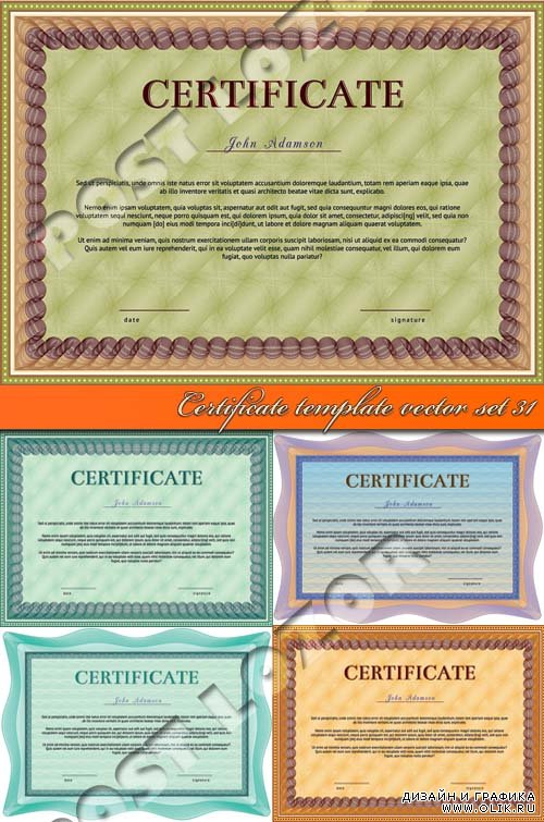 Сертификаты шаблоны 31 | Certificate template vector set 31