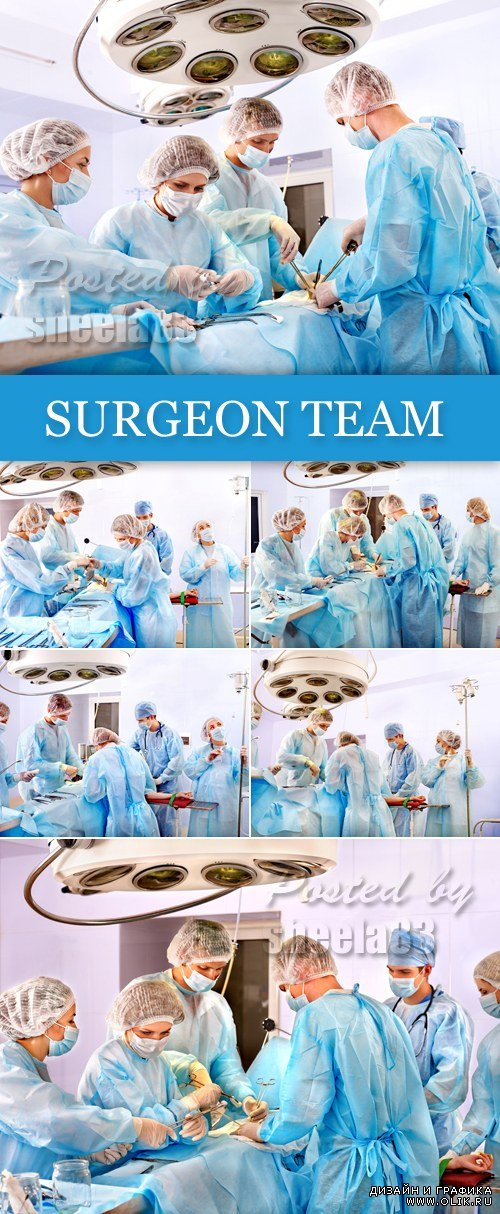 Stock Photo - Surgery, Surgeon Team