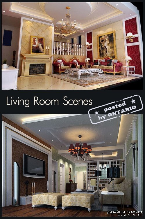 Living room Interiors Scenes for 3ds Max, part 12