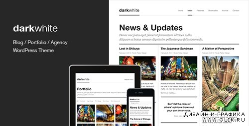 TF - Darkwhite v1.3 - Blog Portfolio WordPress Theme
