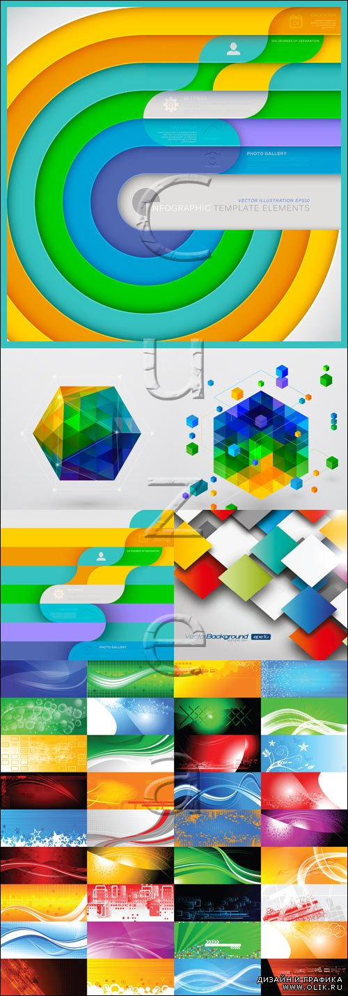 Abstract backgrounds, 25 - vector stock