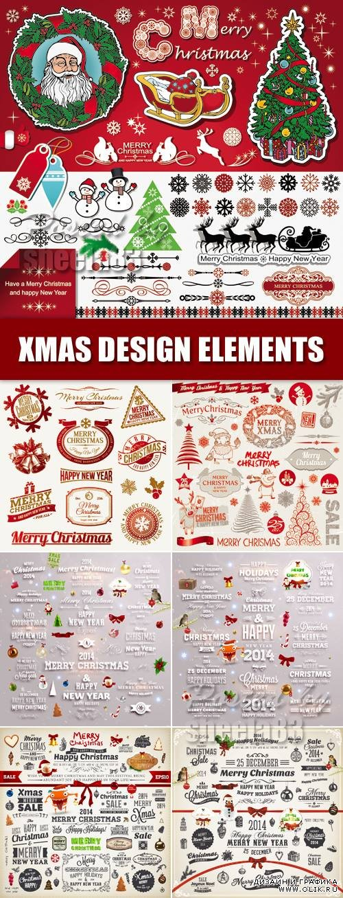 Christmas & New Year 2014 Design Elements Vector