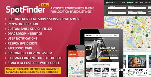 TF - SpotFinder v1.3.5.2 - Versatile Directory & Listings Theme