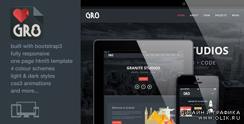TF - Granite - One Page Responsive Bootstrap3 Template - RIP