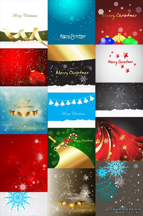 Vector Set - 15 Christmas Backgrounds