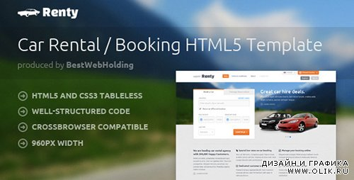 TF - Renty - Car Rental & Booking HTML5 Template - RIP