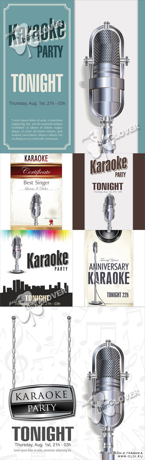 Karaoke background and certificate template 0510