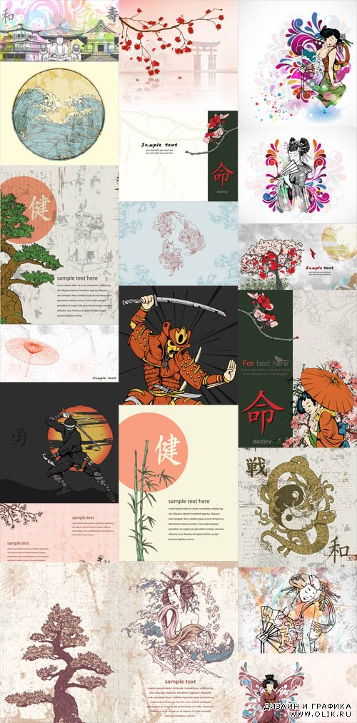 20 Japanese Illustrations Vector Set