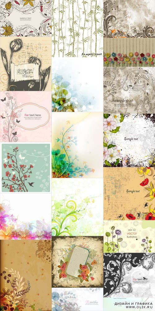 20 Floral Backgrounds Vector Set