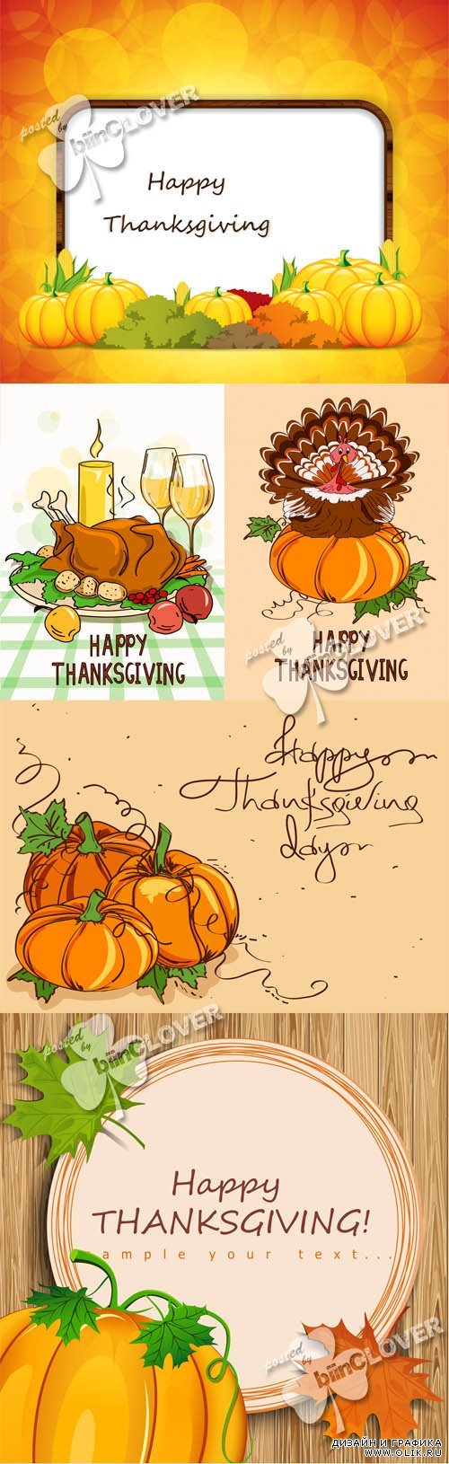 Thanksgiving cards 0513