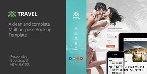 TF - Travel Agency - Responsive HTML5 Template - RIP
