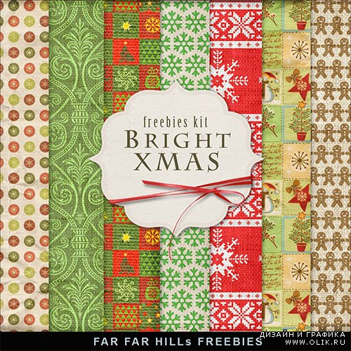 Kit of Backgrounds - Bright Xmas