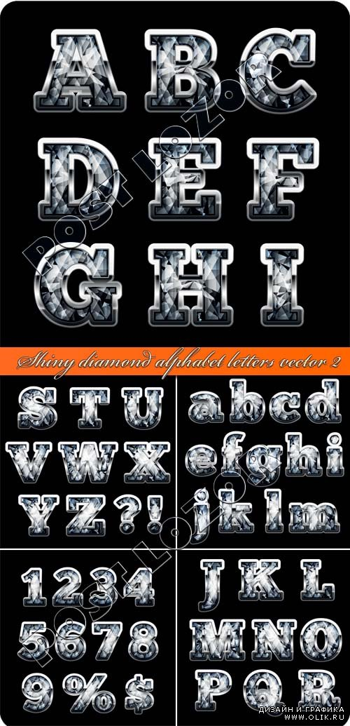 Shiny diamond alphabet letters vector 2
