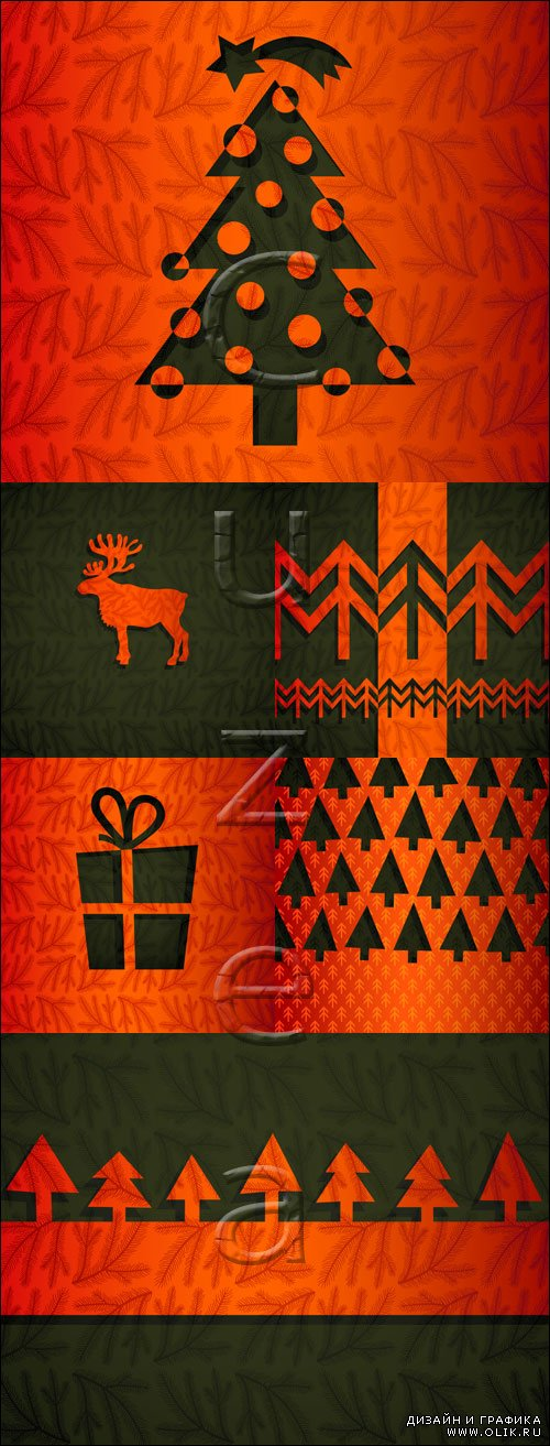 Christmas vector elements, 25