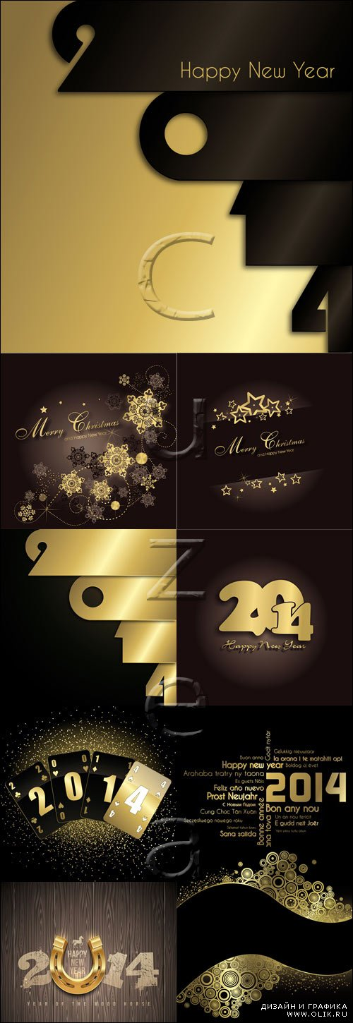 New year gold elements 2014 - vector stock