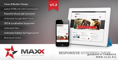 TF - Maxx v1.4.5 - Responsive Creative Wordpress Theme
