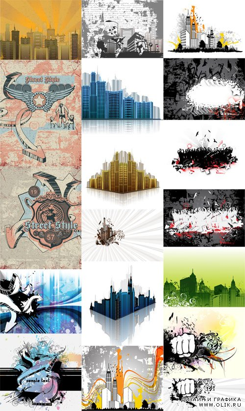 20 Urban Vector Illustrations