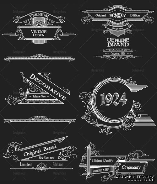 Vector Vintage Ornaments and Brushes Set 2