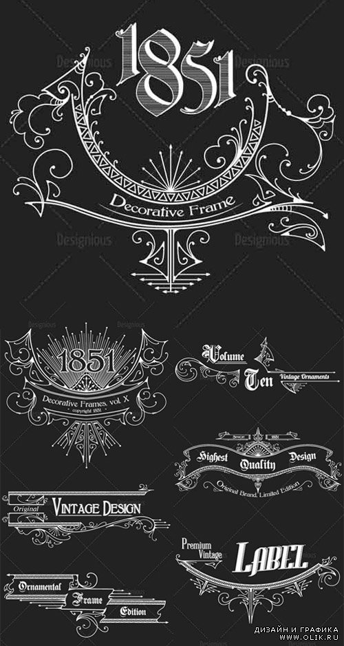 Vector Vintage Ornaments and Brushes Set 3
