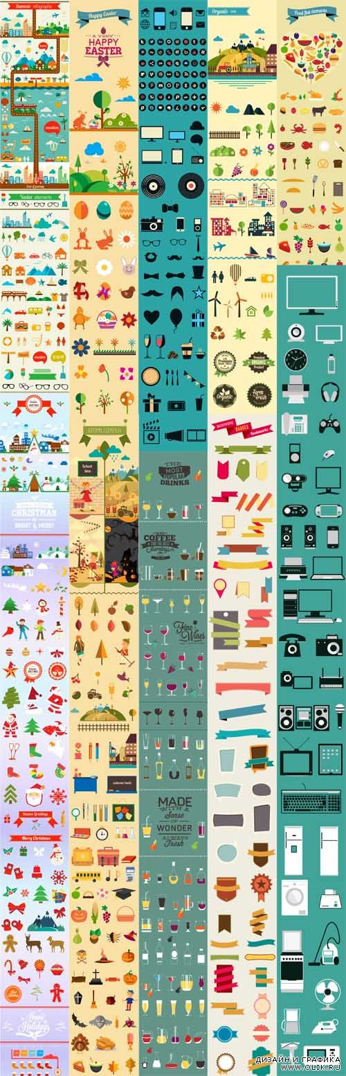 Flat Vector Design Elements Bundle