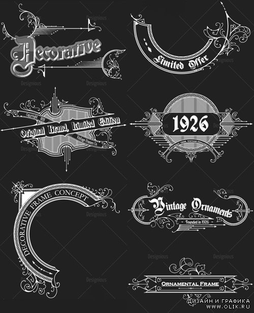 Vector Vintage Ornaments and Brushes Set 4
