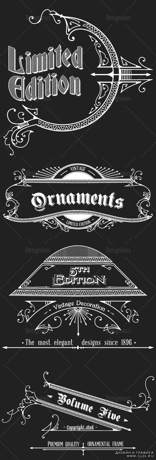 Vector Vintage Ornaments and Brushes Set 5