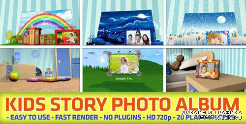 Kids Story Photo Album - Project for After Effects