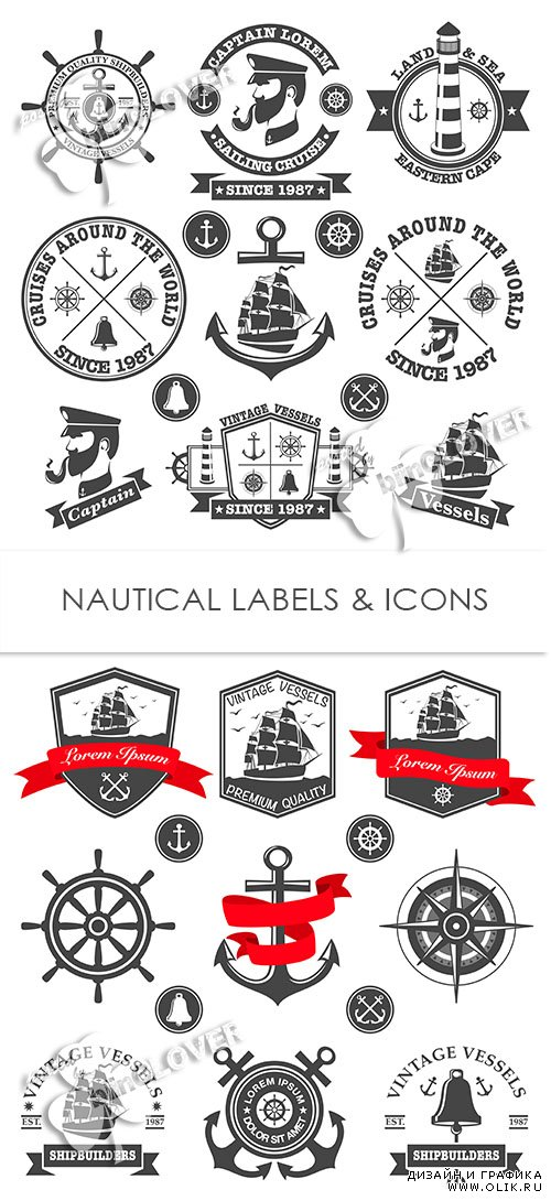 Nautical labels and icons 0520