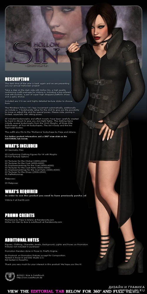 Mortianna's Hollow Sin Outfit for V4
