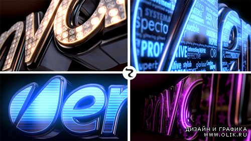 LED Logo - Project for After Effects