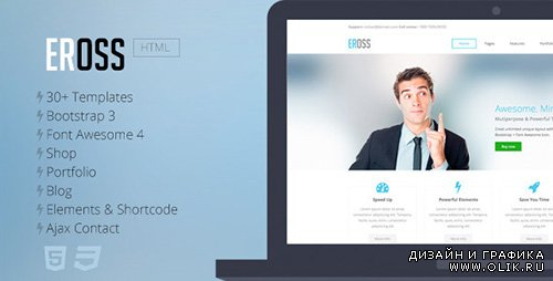 TF - Eross - Responsive Multipurpose HTML5 Template - RIP