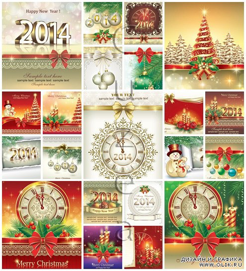 Merry christmas vector elements 2014, part 32