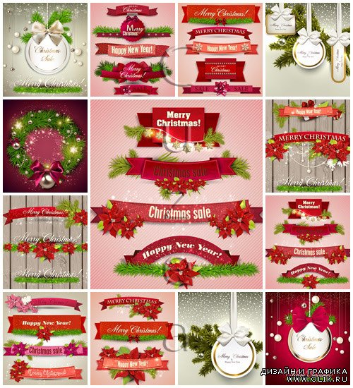 Merry christmas vector elements 2014, part 36