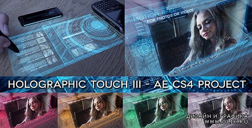 Holographic Touch III - Project for After Effects