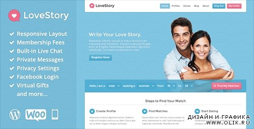 TF - LoveStory v1.7 - Dating WordPress Theme