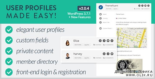 CC - User Profiles Made Easy v2.0.3 - WordPress Plugin